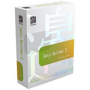ダイナコムウェア DynaFont Gaiji Builder2 TrueType for Windows DYNAFONT GAIJI BUILD