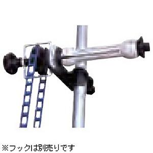 IMJ エクスパンセット TS-206-AC