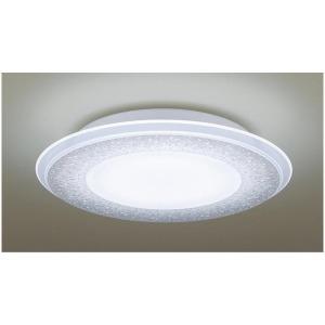 パナソニック リモコン付LEDシーリングライト (~10畳) LGBZ2195  調光・調色(昼光色~電球色)