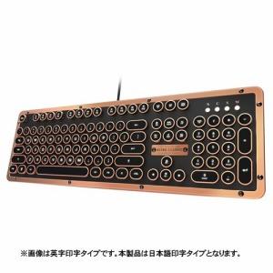 タイプライター型キーボード USB接続 日本語配列 Retro Classic Artisan MK-RETRO-L-03-JP アーティサン