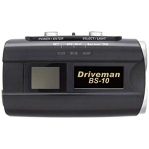 アサヒリサーチ バイク用ドライブレコーダー Driveman BS-10 Black BS-10-B