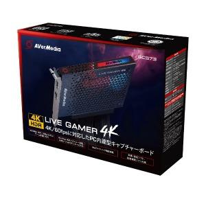 AVERMEDIA 「バルク品・保証無」Live Gamer 4K GC573