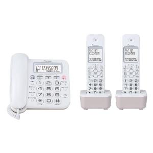 パイオニア 【子機2台】デジタルコードレス留守番電話機 TF-SA16W(W)