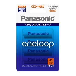エネループ eneloopを残すつもりだったPanasonicと独占禁止法と国際経済競争