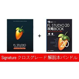 <title>IMAGE LINE FL STUDIO 20 Signatureクロスグレード解説本バンドル 『4年保証』 FL20SBCG-BOOK</title>