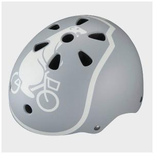 ブリヂストン 幼児用ヘルメット bikkeキッズヘルメット CHBH46520ブルーグレー
