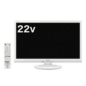 シャープ 22V型 フルハイビジョン液晶テレビ 2T-C22ADW ホワイト