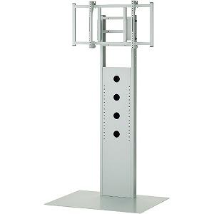 ハヤミ工産 ディスプレイスタンド PH817F(標準設置無料)
