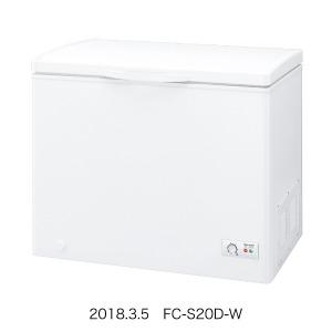 シャープ 冷凍庫(200L・上開き) FC-S20D-W ホワイト系(標準設置無料)