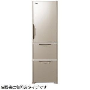 日立 3ドア冷蔵庫(315L・左開きタイプ) R-S32JVL クリスタルシャンパン(標準設置無料)