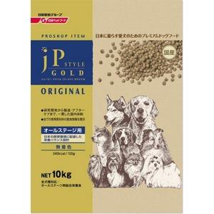 日清ペットフーズ JPスタイルゴールド オリジナル 10kg JPスタイルGオリジナル10KG