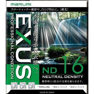 マルミ光機 NDフィルター EXUSND16 77mm