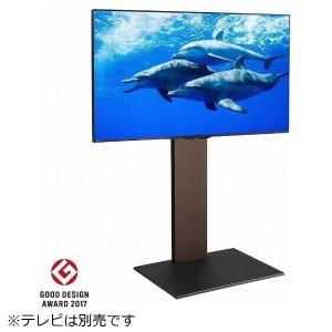 ナカムラ 32V~60V型対応 WALL ウォール 壁寄せテレビスタンドV2 ハイタイプ ウォールナット M05000104(ウォー
