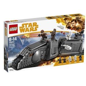 LEGO 75217 スター・ウォーズ インペリアル・コンベイエックス・トランスポート 75217 スター・ウォーズ インペリアル・コンベイエックス・トランスポート