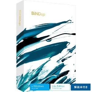 デジタルステージ BiNDup Lite Edition Windows 解説本付き [限定パッケージ] DSP-09406