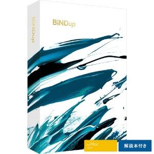 デジタルステージ BiNDup Mac 解説本付き DSP-09505