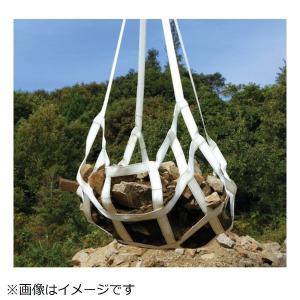 明大 アイ形ベルトモッコ 1800×1800 (シートなし) BM318