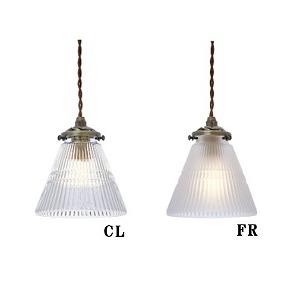 ペンダントライト 40W相当小型LED電球付 「Rowel (ロウエル)」 LT-3114FR [電球色]