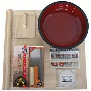 豊稔企販 家庭用麺打ちセットA A-1230 AMV1701 AMV1701(ドッ