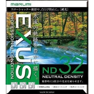 マルミ光機 EXUS ND32 82mm EXUSND32