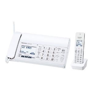 パナソニック 「子機1台付」デジタルコードレス普通紙FAX 「おたっくす」 KX-PZ210DL-W ホワイト