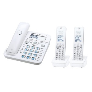 パナソニック 「子機2台」デジタルコードレス留守番電話機 「RU・RU・RU(ル・ル・ル)」 VE-GZ51DW-W(ホワイト)