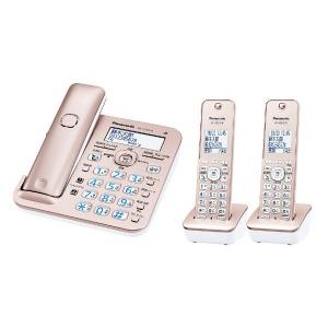 パナソニック 「子機2台」デジタルコードレス留守番電話機 「RU・RU・RU(ル・ル・ル)」 VE-GZ51DW-N(ピンクゴールド) VE-GZ51DW-N ピンクゴールド