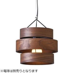 ペンダントライト Liebling (電球別売) LT-2594BN