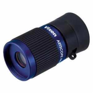 ビクセン 単眼鏡 アートスコープH4x12(ブルー)