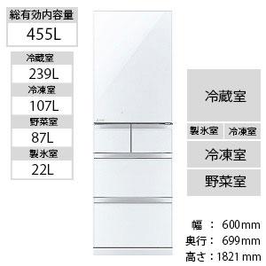 三菱 5ドア冷蔵庫(455・左開きタイプ) MR-B46DLW(標準設置無料)