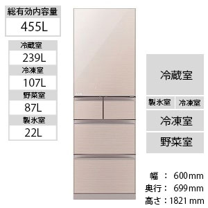 三菱 5ドア冷蔵庫(455L・右開き) MR-B46D-F クリスタルフローラル(標準設置無料)