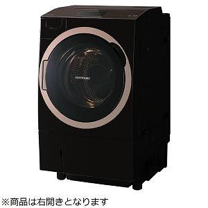 東芝 ドラム式洗濯乾燥機 (洗濯12.0kg/乾燥7.0kg /右開き) ZABOON TW-127X7R-T グレインブラウン(標準設置無料)