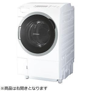 東芝 ◎ドラム式洗濯乾燥機 (洗濯12.0kg /乾燥7.0kg /右開き) TW-127V7R-W(標準設置無料)