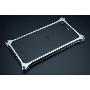 ギルドデザイン ソリッドバンパー for Xperia XZ1 GX-120S シルバー