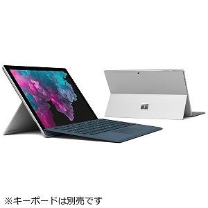 マイクロソフト Windowsタブレット Surface Pro 6(サーフェスプロ6) KJT-00014 シルバー [intel Core i5/SSD:256GB/メモリ:8GB/2018年10月モデル]