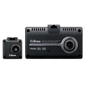 セルスター工業 ドライブレコーダー [セパレート型 /Full HD(200万画素) /GPS対応] CSD-790FHG