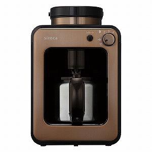 SIROCA 全自動コーヒーメーカー SC-A231(T/TC) ブラウン/カッパーブラウン(送料無料)