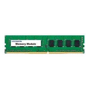 (2018年11月20日発売予定)I・O・DATA PC4-2400対応 DDR4メモリーモジュール 8GB DZ2400-8G(送料無料)