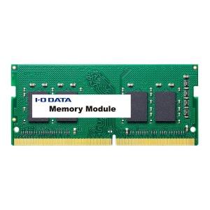 (2018年11月20日発売予定)I・O・DATA PC4-2400(DDR4-2400)対応ノートPC用メモリー 8GB SDZ2400-8G(送料無料)