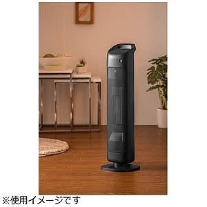 スリーアップ 電気ファンヒーター スリムタワーヒーター CHT-1635 ブラック [首振り機能](送料無料)