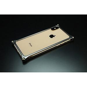 ギルドデザイン ギルドデザイン ソリッドバンパー for iPhone XS MAX GI-423GR グレー