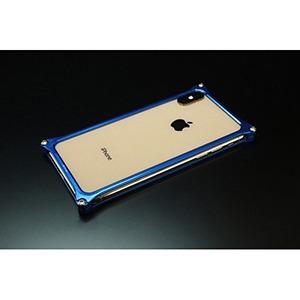 ギルドデザイン ギルドデザイン ソリッドバンパー for iPhone XS MAX GI-423BL ブルー