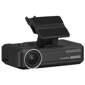 ケンウッド ナビ連携型ドライブレコーダー(リア用). DRV-R530