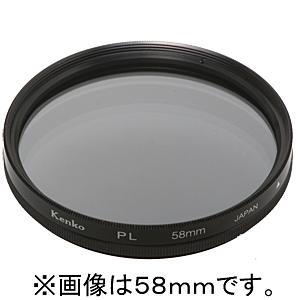 ケンコー・トキナー PL(回転枠入) 86SPL(送料無料)