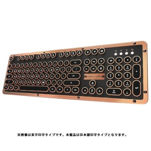 Retro Classic Artisan BT MK-RETRO-BT-L-03-JP アーティサン