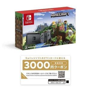 任天堂 ニンテンドースイッチ本体 Nintendo Switch Minecraftセット