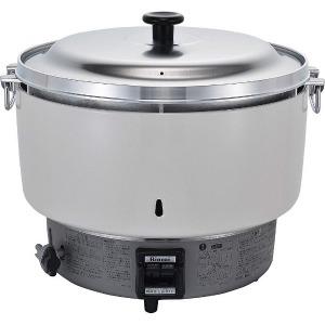リンナイ 「プロパンガス用」 業務用炊飯器 5升タイプ RR50S1