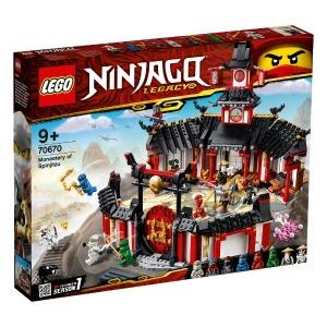 LEGO レゴ 70670 ニンジャゴー ニンジャ道場