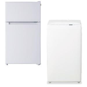 冷蔵庫・全自洗濯機 の新生活応援お買い得2点セット(標準設置無料)