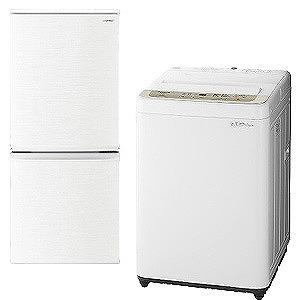 冷蔵庫・全自動洗濯機 の新生活応援お買い得2点セット(1)(標準設置無料)